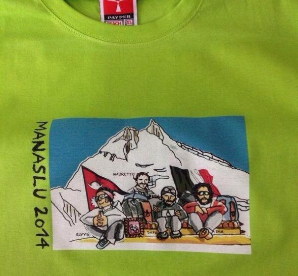 Expedition T-shirt